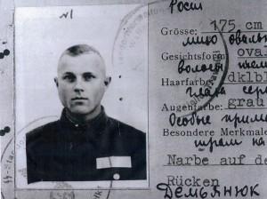 Der Dienstausweis, der Demjanjuk im KZ ausgestellt worden sein soll.